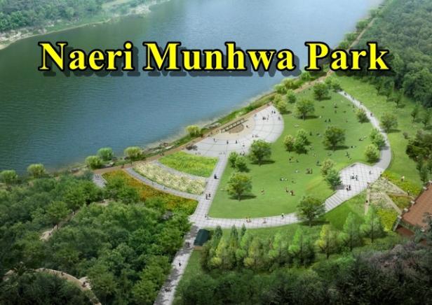 내리문화공원2 (2)