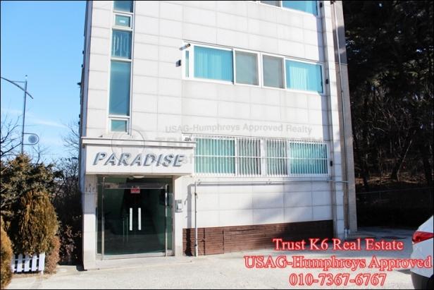 paradise (3)
