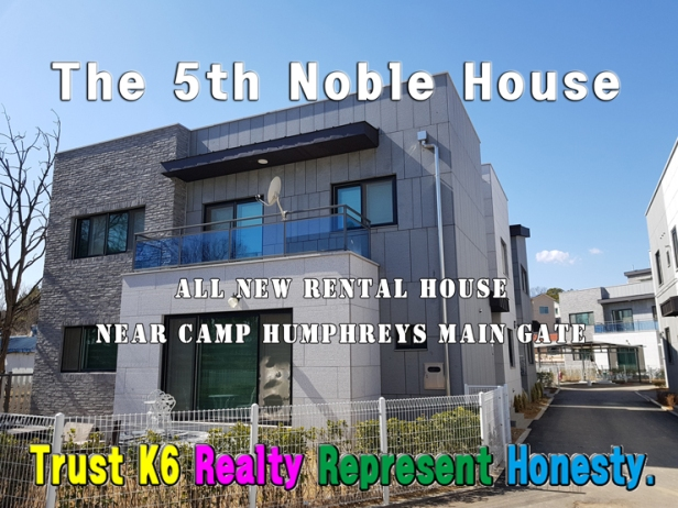 5th The Noble House