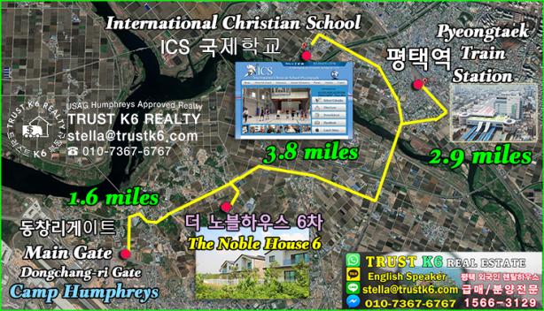 ics-평택역(trustk6)