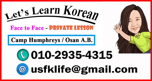 Let's Learn Korean! Private Lesson for Korean Language