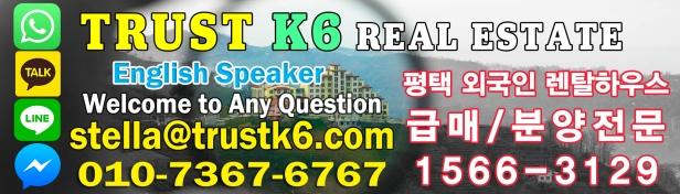 trustk6-stella1-new-1