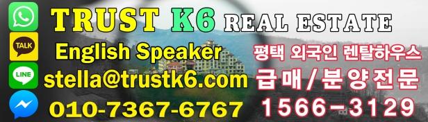 trustk6-stella1-new-111