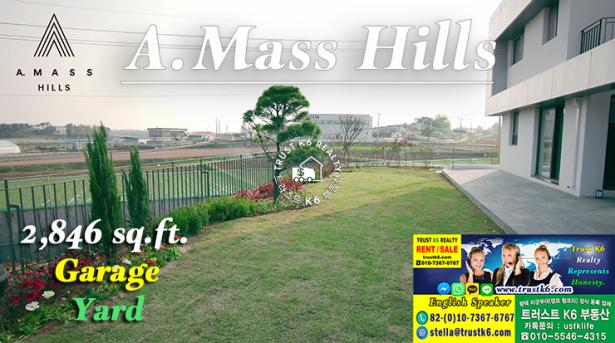 A.MASS HILLS_2F_정원_11
