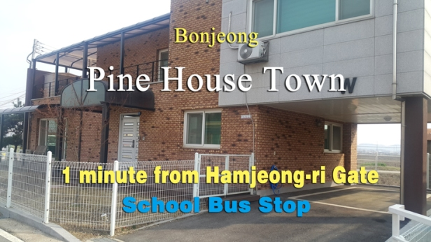Fine House (Bonjeong) - rental house near Camp Humphreys