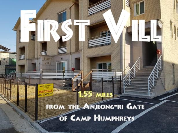 first vill (1)