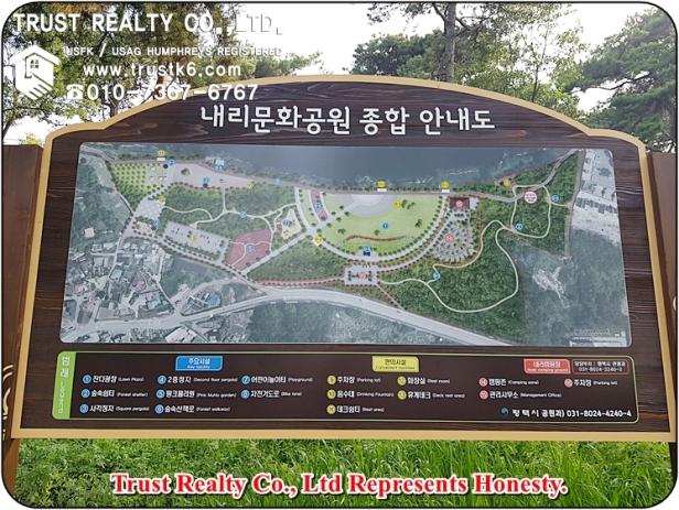 Naeri park 내리문화공원 (1)